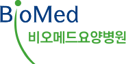 비오메드요양병원